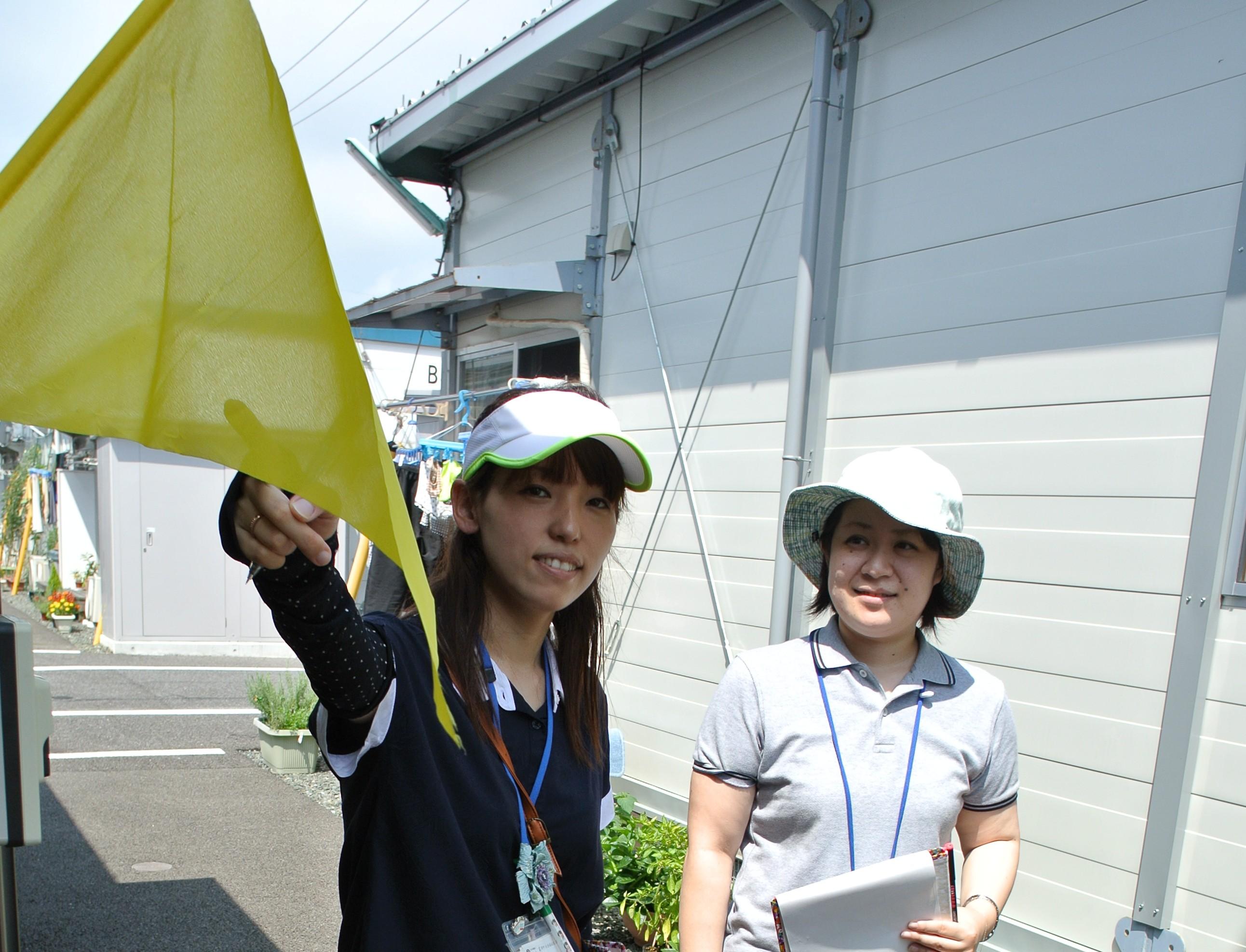 黄色い旗で安否確認 | 福島県 ...
