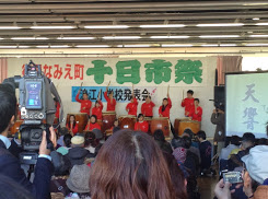 「復興なみえ町十日市祭」(2013年11月開催 場所/二本松市駅前)