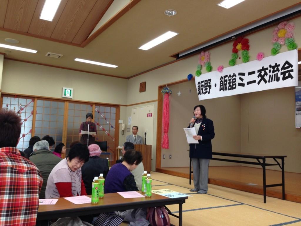 飯野・飯舘ミニ交流会に参加してきました
