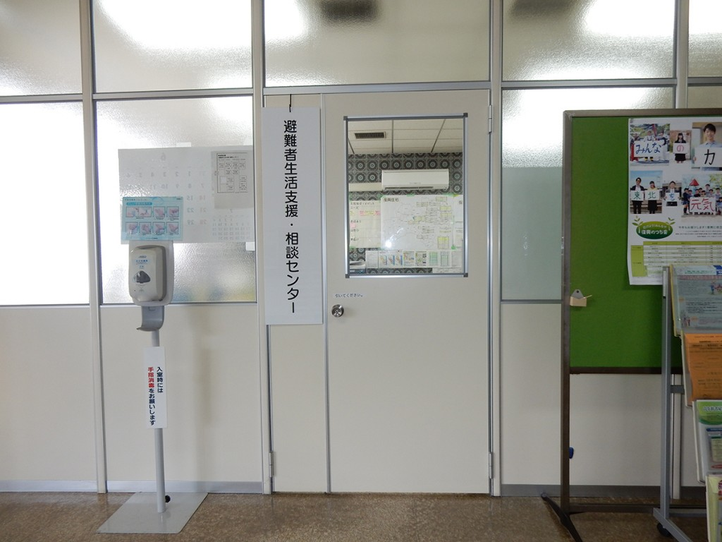 1センター入り口写真