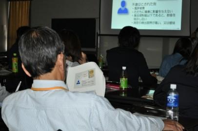 第9回「放射線リスクコミュニケーション研修」を開催!