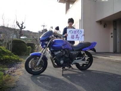大戸君P1010613