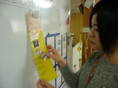 福島からのラブレター_001