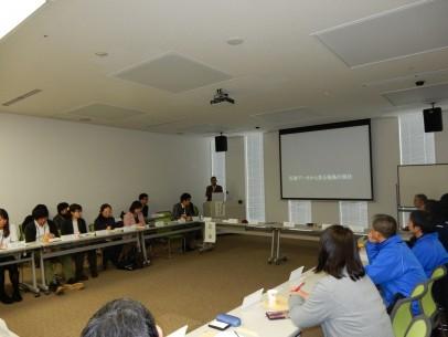 ふくしま心のケアセンターいわき方部センターの活動報告会に参加しました